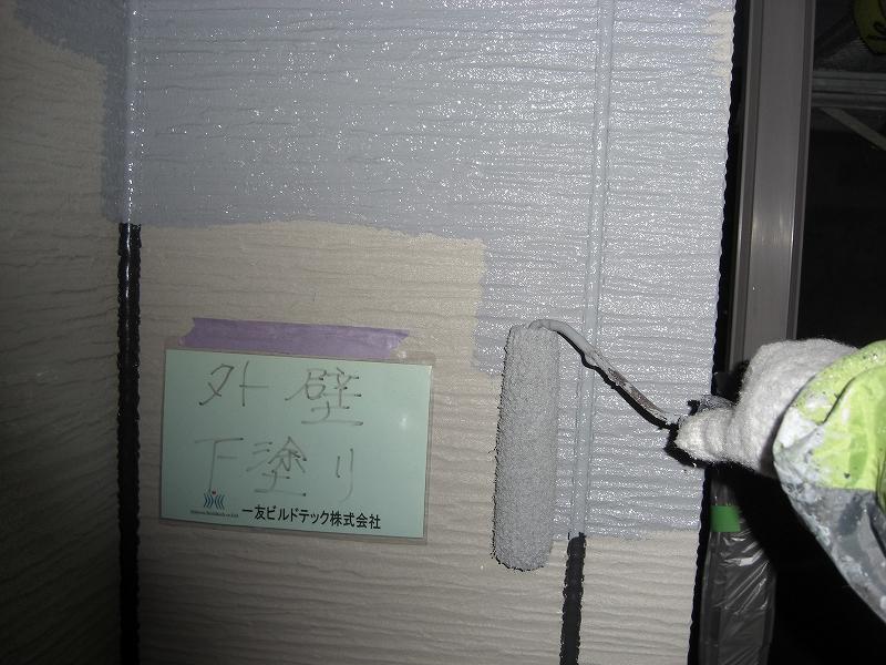 20190412T様邸③外壁 下塗り