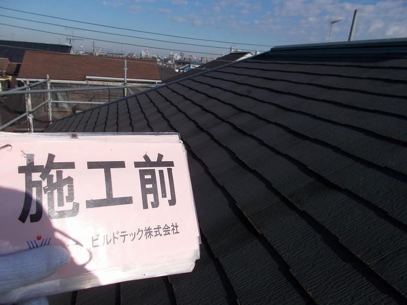 20190412T様邸①屋根 施工前