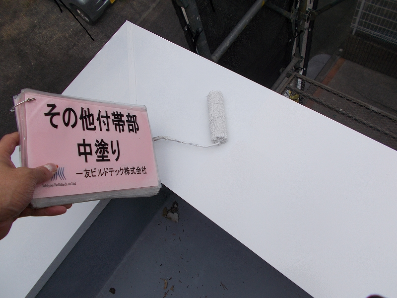 20190322K様邸④笠木 塗装1回目