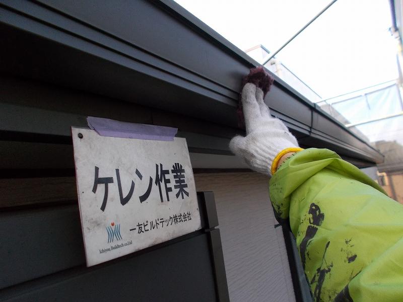 20190412T様邸②雨樋 ケレン作業