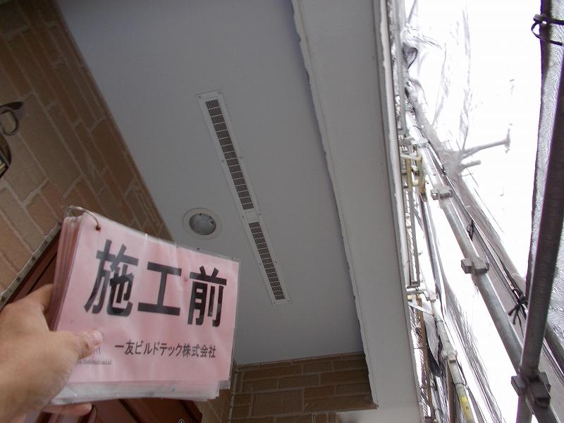 20190322K様邸①軒天 施工前