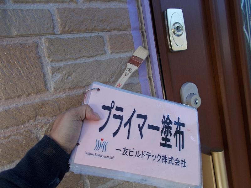 20190322K様邸②増し打ちプライマー塗布