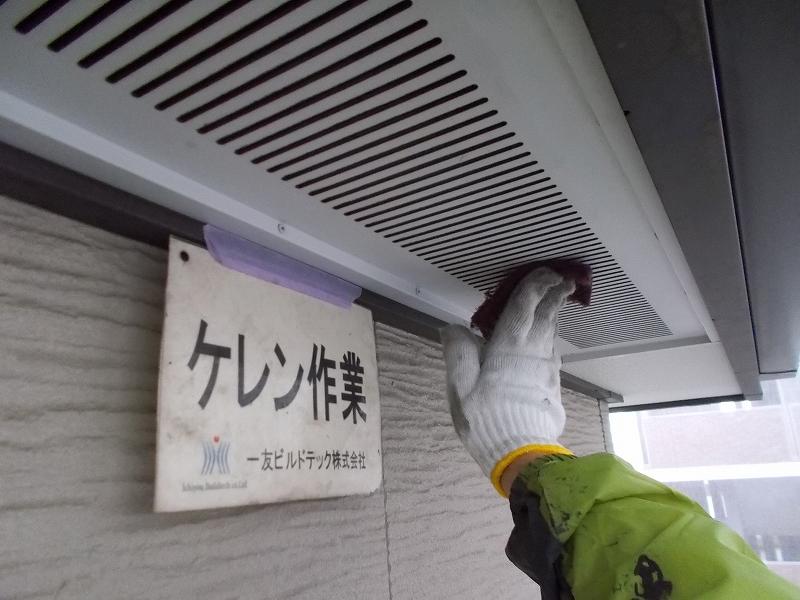 20190412T様邸④軒天通気口ケレン作業