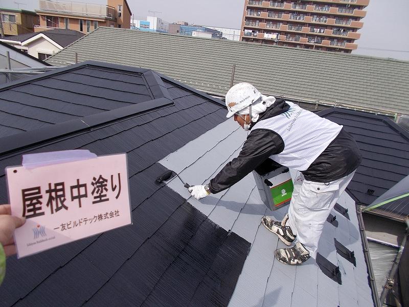 20190405S様邸⑪屋根 中塗り