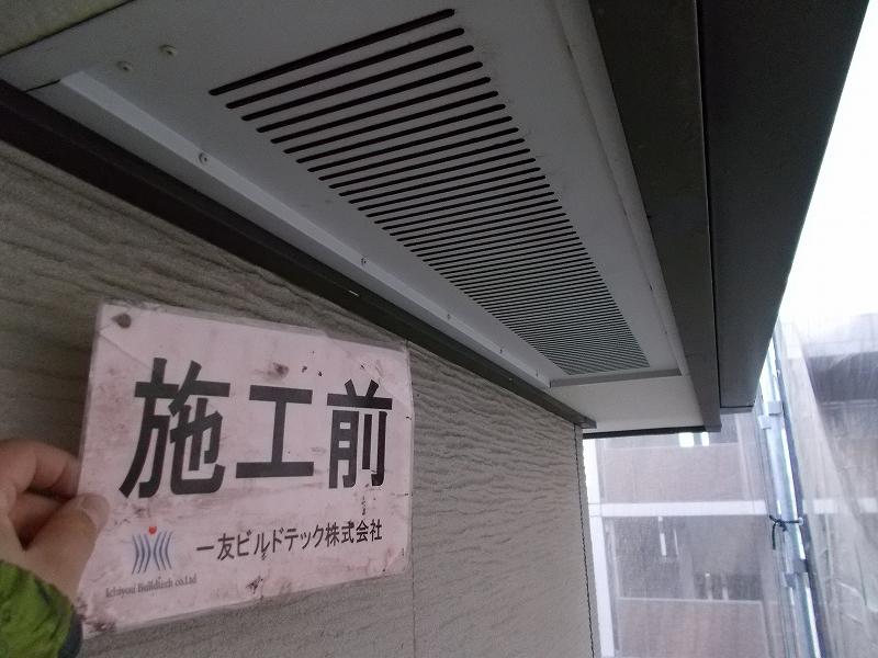 20190412T様邸②軒天通気口 施工前