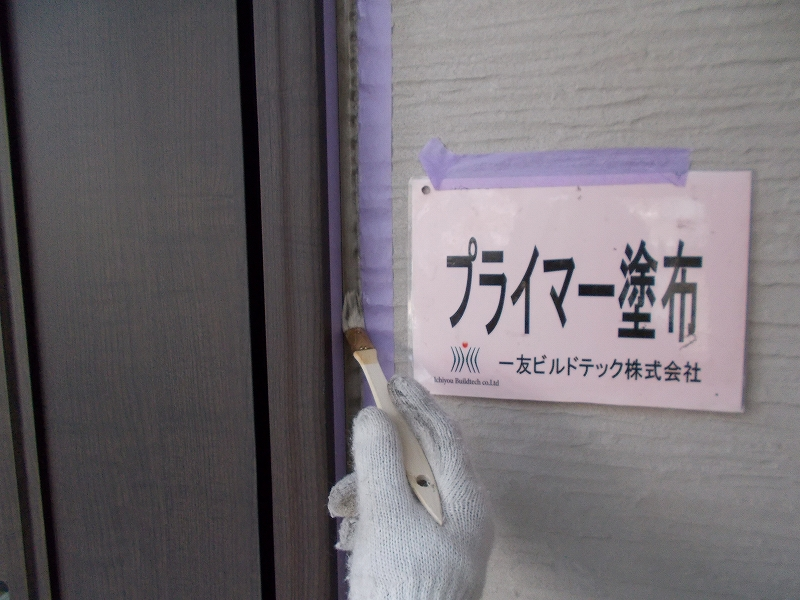 20190412T様邸③増し打ちプライマー塗布