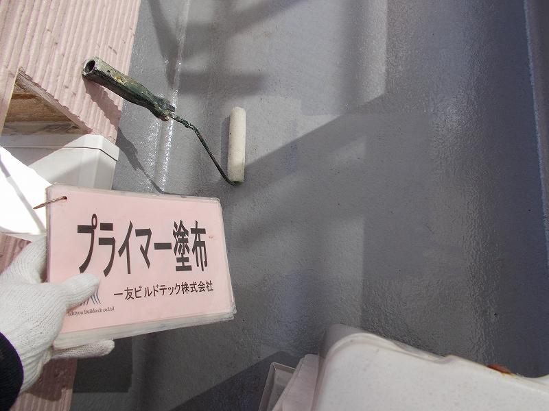 20190322K様邸②防水 プライマー塗布