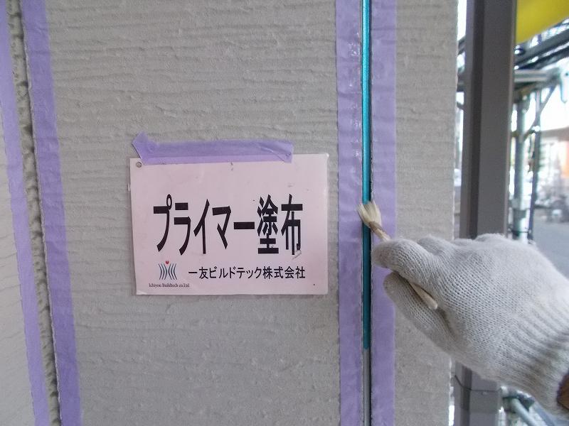 20190412T様邸⑤打ち替えプライマー塗布