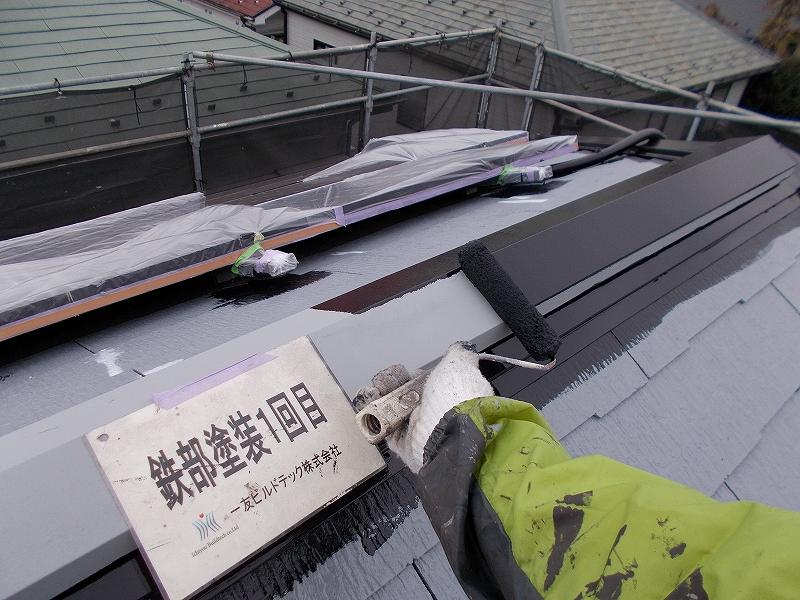 20190412T様邸⑨屋根鉄部塗装1回目