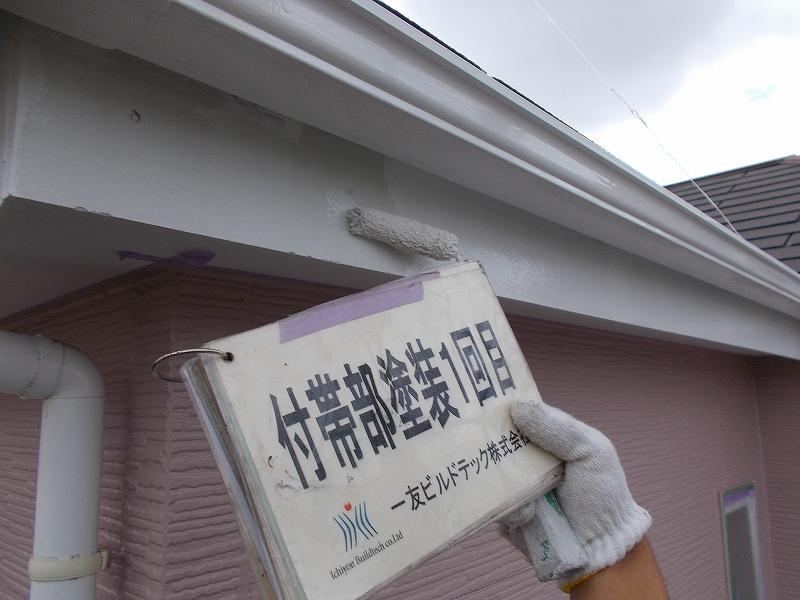 20190322K様邸③破風 塗装1回目