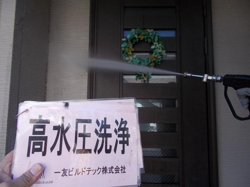 20190412T様邸②外壁 高水圧洗浄