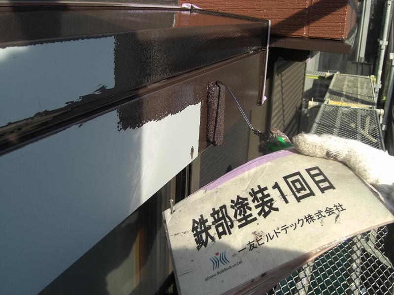 20190412T様邸④シャッターBOX 塗装1回目