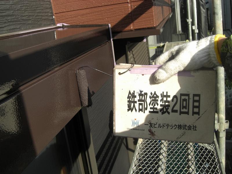 20190412T様邸⑤シャッターBOX 塗装2回目