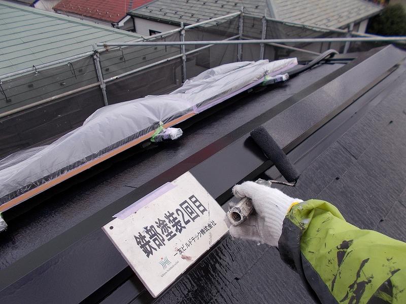 20190412T様邸⑪屋根鉄部塗装2回目