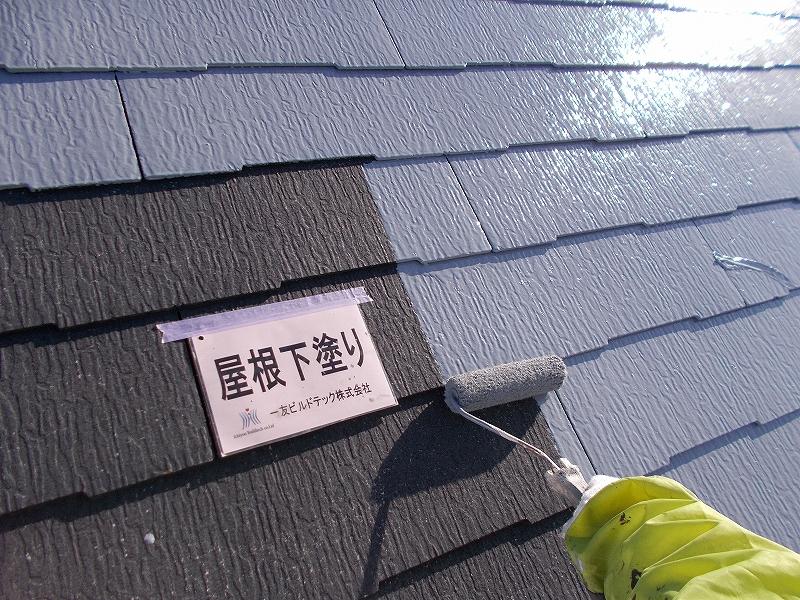 20190412T様邸⑤屋根 下塗り
