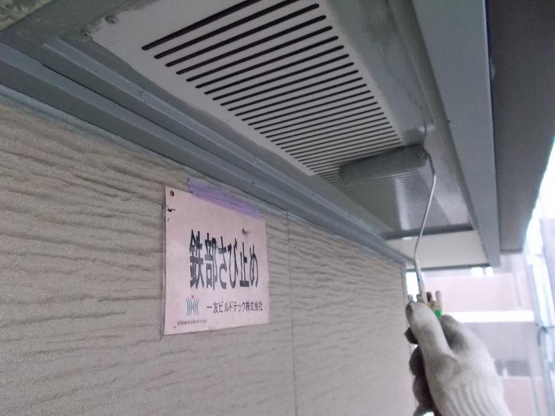 20190412T様邸⑤軒天通気口さび止め
