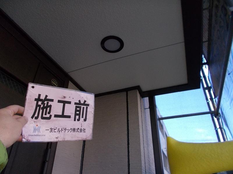 20190412T様邸①軒天 施工前