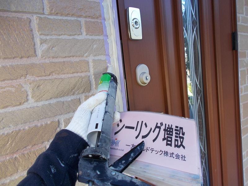 20190322K様邸③増し打ちシーリング増設