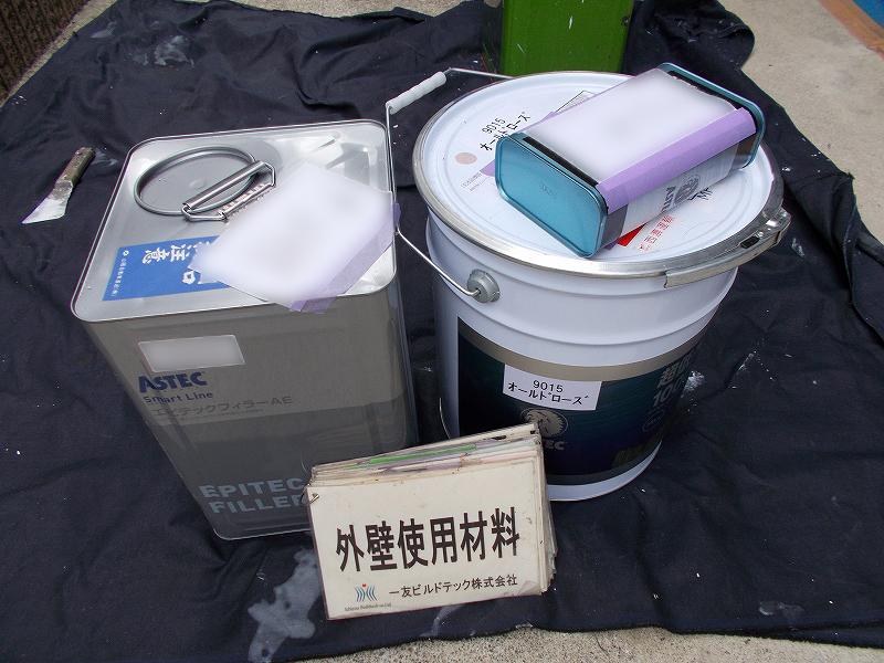 20190322K様邸④外壁使用材料(2階部)