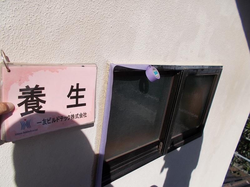 20190503T様邸②シーリング 養生