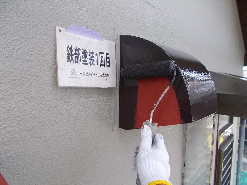 20190503T様邸④換気フード 鉄部塗装1回目