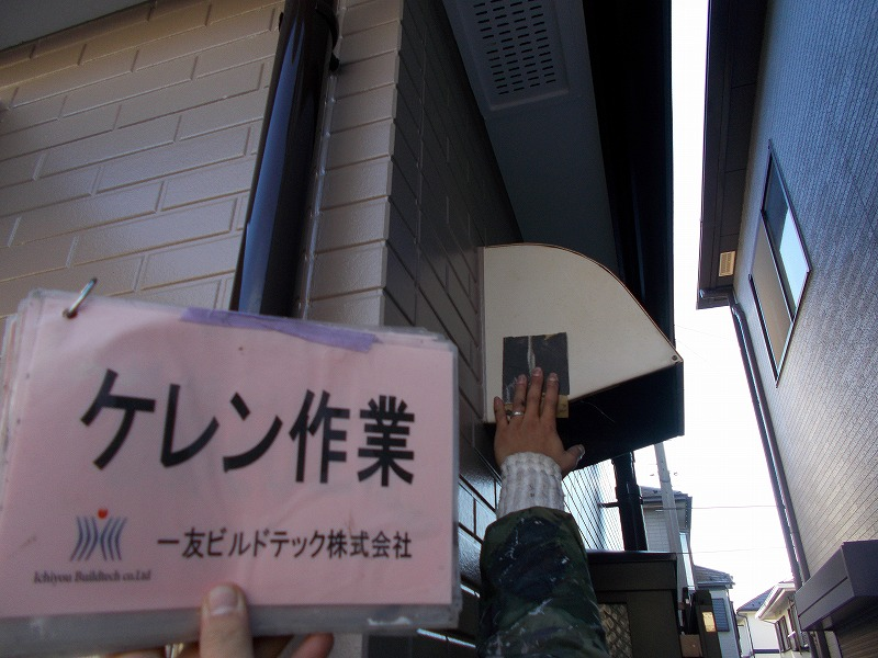 20190607I様邸②換気フード ケレン作業