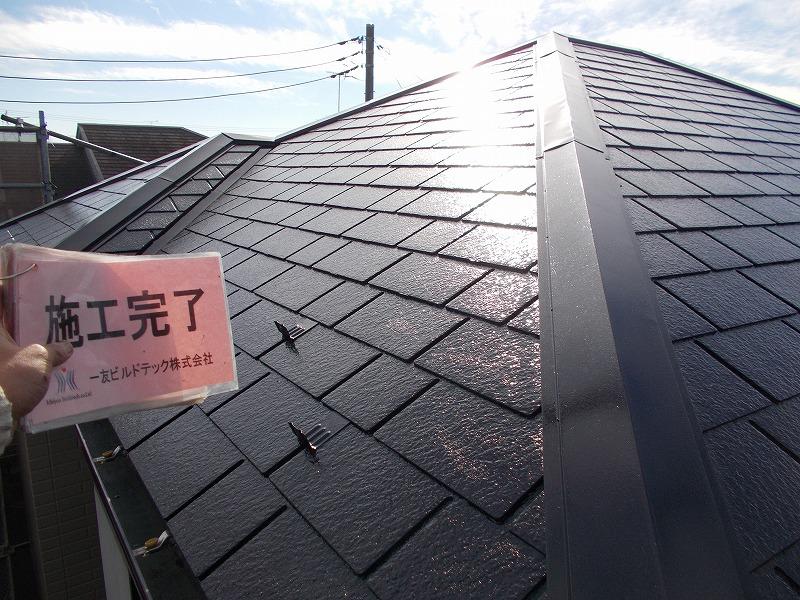 20190607I様邸⑧屋根 施工完了