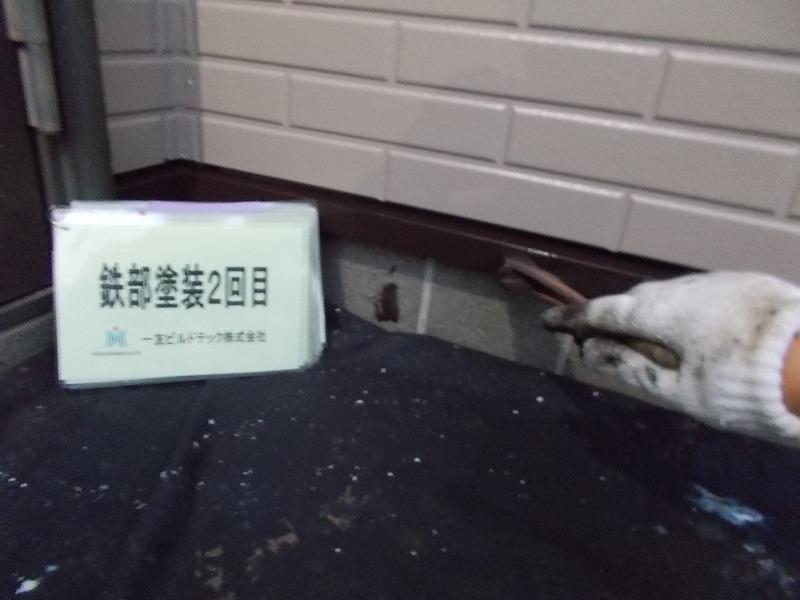 20190607I様邸⑤水切り 塗装2回目