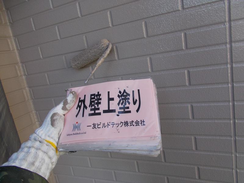20190607I様邸④外壁 上塗り