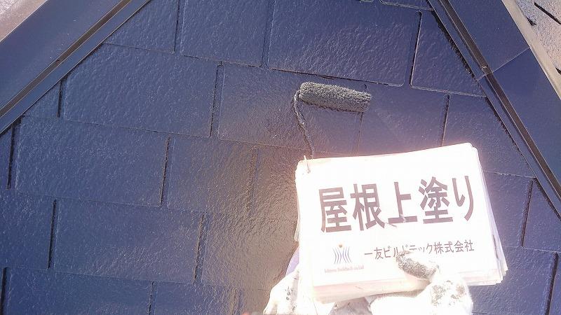 20190607I様邸⑦屋根 上塗り