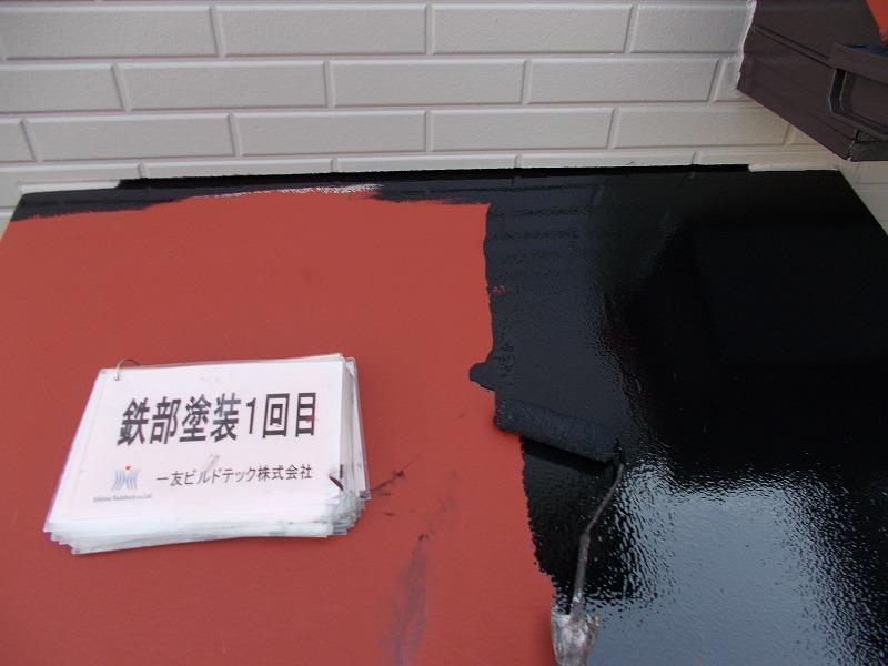 20190607I様邸④霧除け 塗装1回目