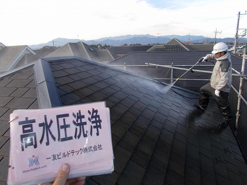 20190607I様邸屋根洗浄