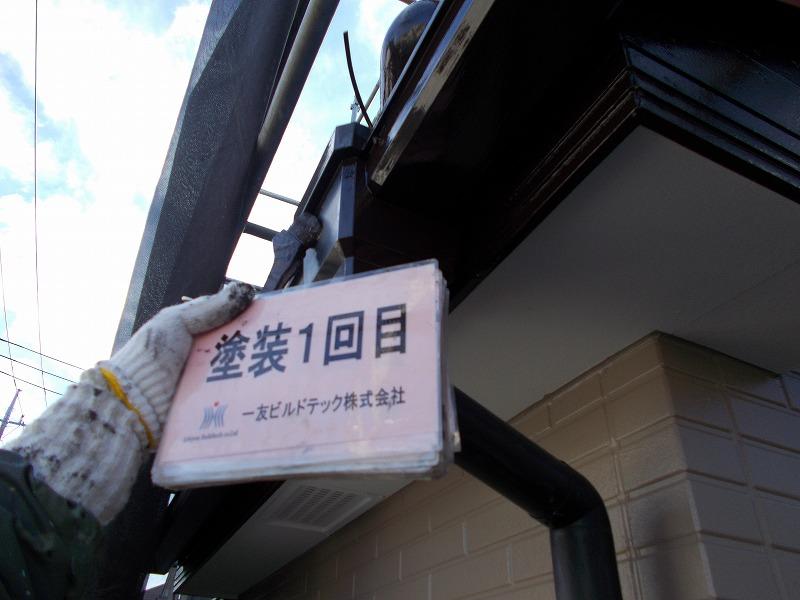 20190607I様邸③雨樋 塗装1回目