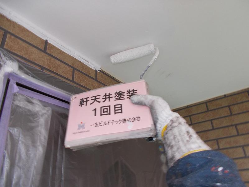 20190607I様邸②軒天 塗装1回目