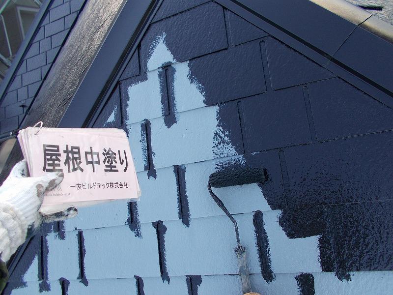 20190607I様邸⑥屋根 中塗り