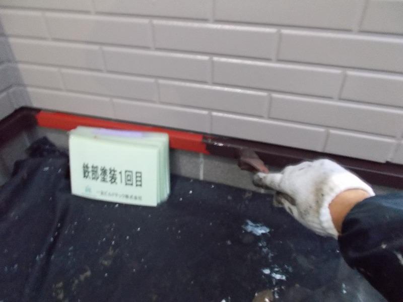 20190607I様邸④水切り 塗装1回目