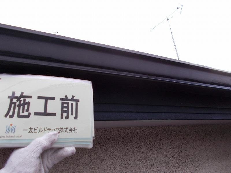 20190719K様邸①破風板 施工前