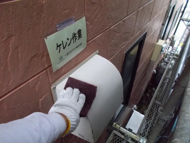 20190719K様邸②換気フード ケレン作業