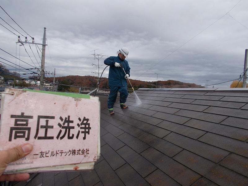 20190719K様邸②屋根高圧洗浄