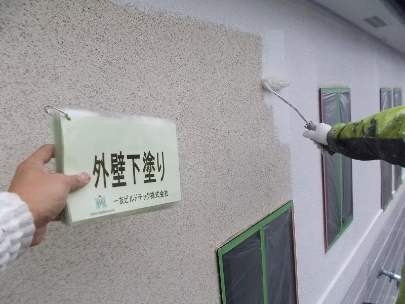 20190719K様邸②2階外壁 下塗り