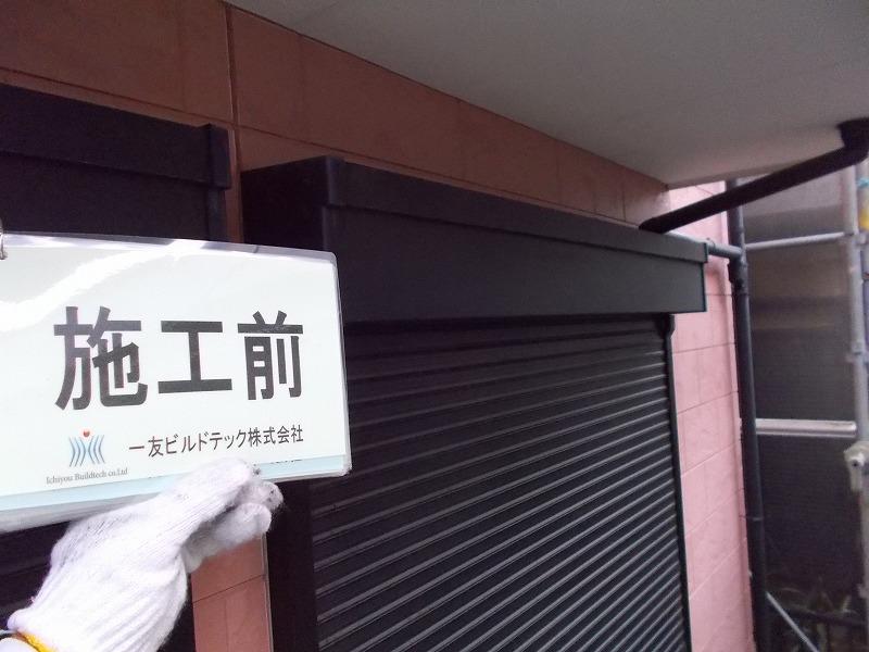 20190719K様邸①シャッターBOX 施工前