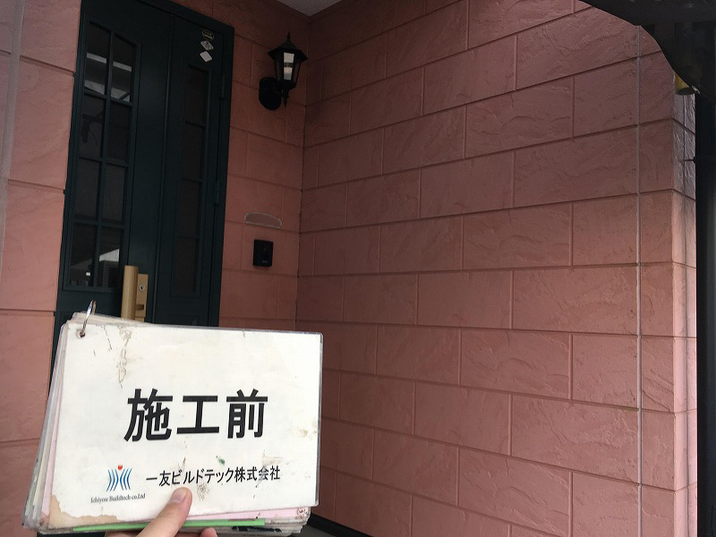 20190719K様邸①シーリング施