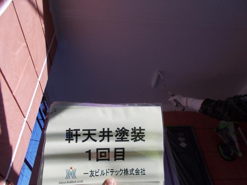 20190719K様邸③軒天塗装1回目