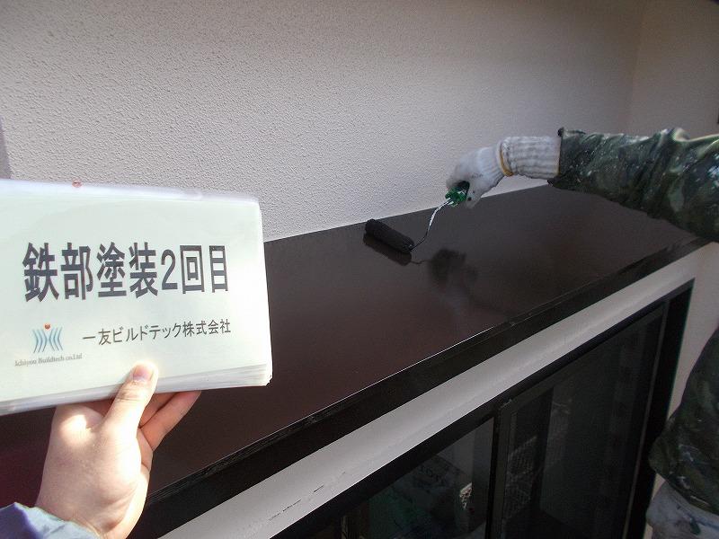 20190719K様邸⑤霧除け 鉄部塗装2回目