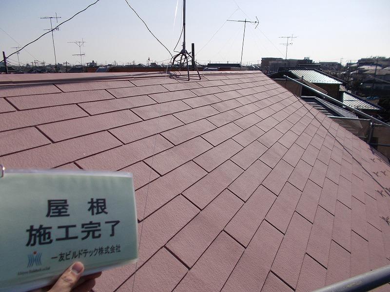 20190719K様邸⑪屋根施工完了