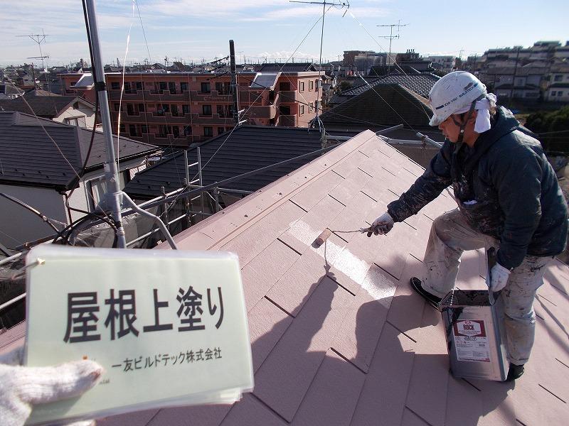 20190719K様邸⑩屋根上塗り