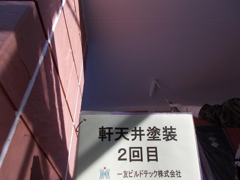 20190719K様邸④軒天塗装2回目