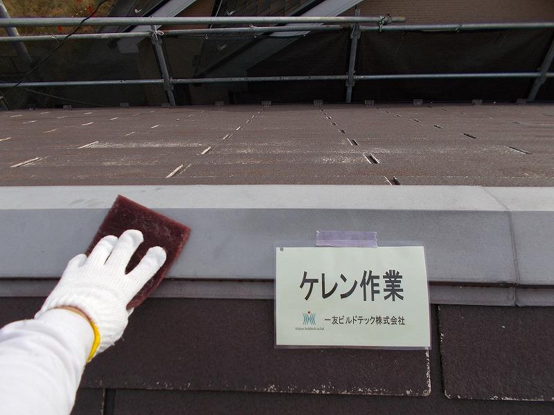 20190719K様邸⑤屋根ケレン作業
